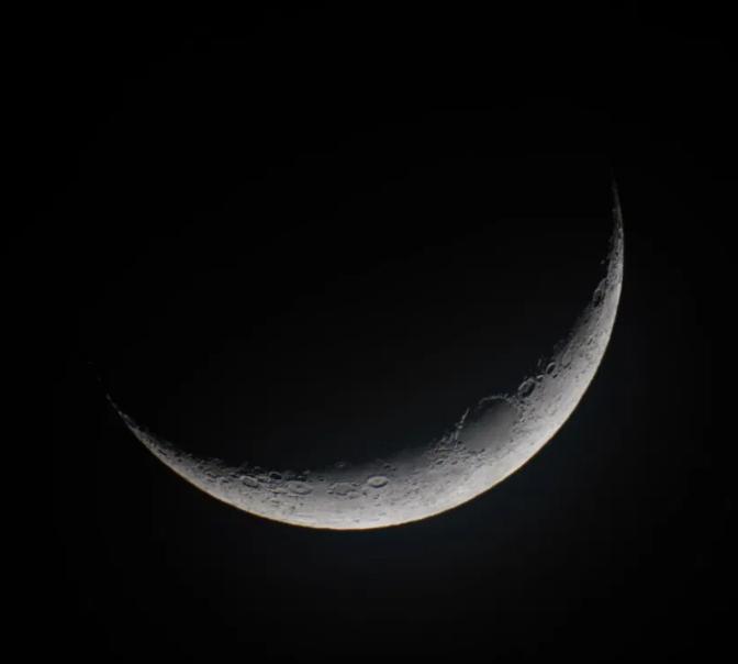 Luna en fase creciente